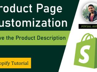 Product-Page-Customization